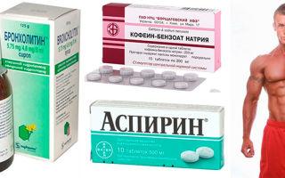 Тромбоассаспирин в ранние сроки.10-10