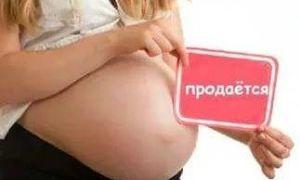Где запрещено суррогатное материнство
