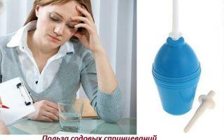 Применение солевого раствора для спринцевания при различных женских заболеваниях