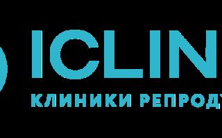 ЭКО для ВИЧ инифицированных пациентов в ICLINIC