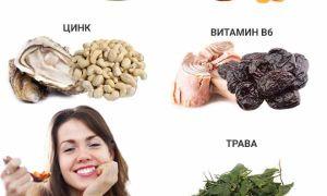 Прогестерон в травах и продуктах