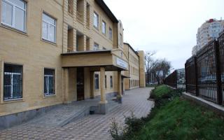 эко стандарт стоимость, виды и цены в Ставрополе