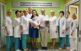 ЭКО в ЧЕлябинске