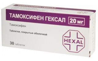 Побочные эффекты тамоксифена новая информация о лечебном препарате