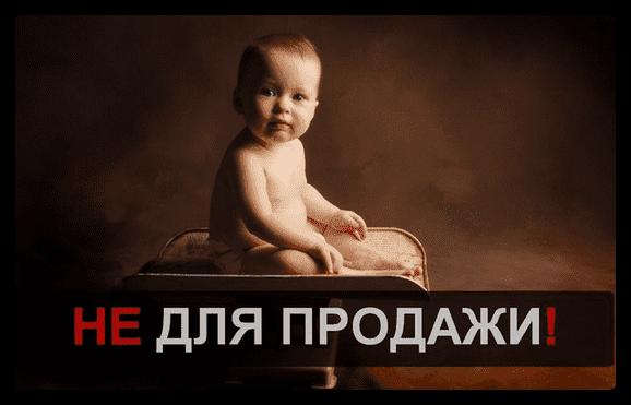 запрет на суррогатное материнство