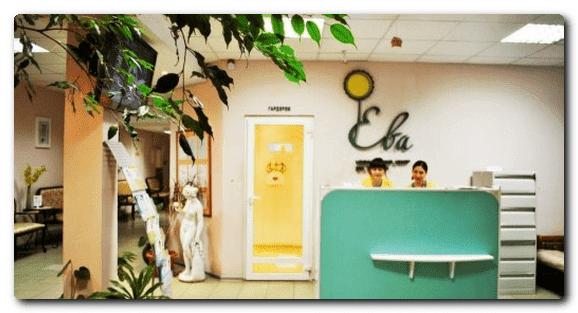 клиника ева
